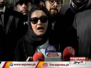 خدیجہ صدیقی کیس میں مجرم شاہ حسین کی بریت کا فیصلہ کالعدم، قید کی سزا بحال