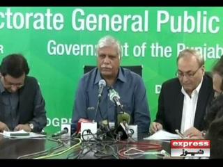 ریلی روکنے کے لئے وہی انتظامات کئے جو ماضی میں بھی ہوئے، نگراں وزیرداخلہ پنجاب