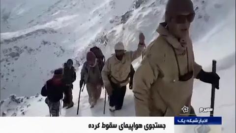 El mal tiempo complica búsqueda del avión desaparecido en Irán