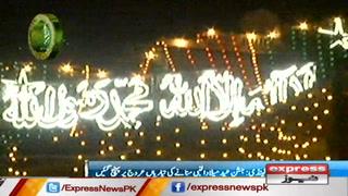 راولپنڈی : جشن عید میلاد النبیﷺ منانے کی تیاریاں عروج پر پہنچ گئیں