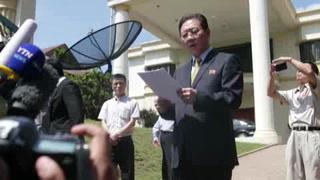 Corea del Norte desconfía de indagatoria sobre muerte de Kim Jong-nam