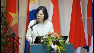 Trump habla con la presidenta de Taiwán