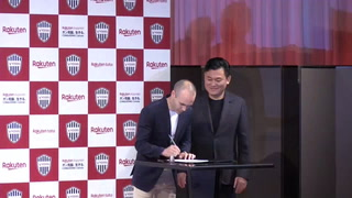 Andrés Iniesta ficha por el equipo japonés Vissel Kobe