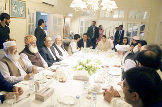 اپوزیشن کا عید کے بعد حکومت مخالف تحریک کیلیے اے پی سی بلانے کا اعلان
