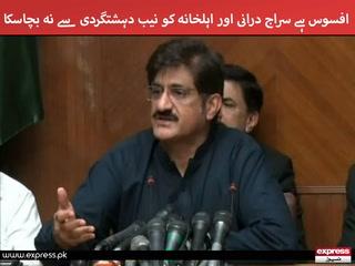 افسوس ہے سراج درانی اور اہلخانہ کو نیب دہشتگردی سے نہ بچاسکا، وزیراعلی سندھ