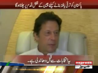 عمران خان نے ریحام خان سے شادی کو زندگی سب بڑی غلطی قرار دے دیا