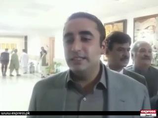 بلاول نے وزیراعظم عمران خان کو گھوسٹ ملازم قرار دے دیا