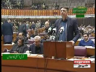 قومی اسمبلی ، حکومت کا رواں مالی سال کا دوسرا منی بجٹ پیش