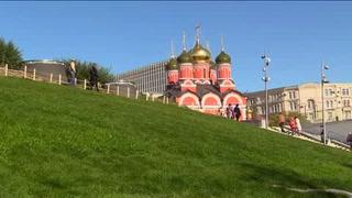 Conoce el primer parque en el centro de Moscú en 200 años