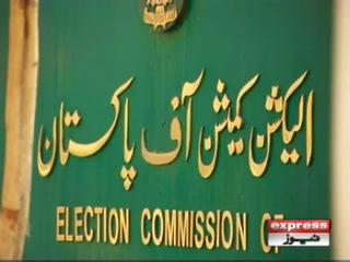 الیکشن 2018، امیدواروں کے کاغذات کی پڑتال کا آخری روز