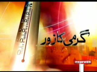 کراچی میں ہیٹ ویوکی نئی وارننگ؛ شہریوں کو 3 روز تک محتاط رہنے کی ہدایت