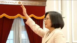 Tsai Ing-wen asume como primera mujer presidenta de Taiwán