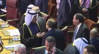 Liga Árabe insta a EEUU a anular su decisión sobre Jerusalén