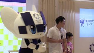 Tokio 2020 presenta de forma oficial a sus mascotas Miraitowa y Someity