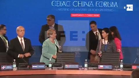 Celac y China firmarán plan de acción 2019-2021 para reforzar sus vínculos