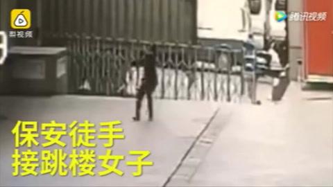 Un guardia de seguridad muere aplastado al intentar salvar a una mujer suicida