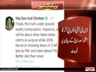 سشما سوراج نے بالآخر سچ بول ہی دیا ، ڈی جی آئی ایس پی آر