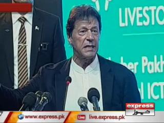 جو دفتر نہیں جائے گا اسکی مکمل چھٹی ہو جائے گی، عمران خان نے وزرا کو خبردار کر دیا