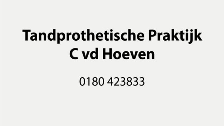 Tandprothetische Praktijk C vd Hoeven - Bedrijfsvideo