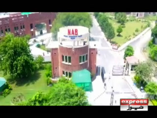 امریکا کے لیے نامزد سفیر علی جہانگیر پر کرپشن کا الزام، نیب نے طلب کرلیا