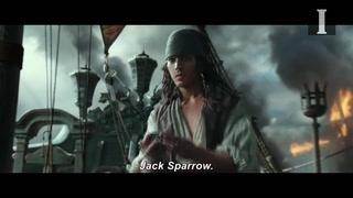 Plan de Cine: Piratas del Caribe, La venganza de Salazar