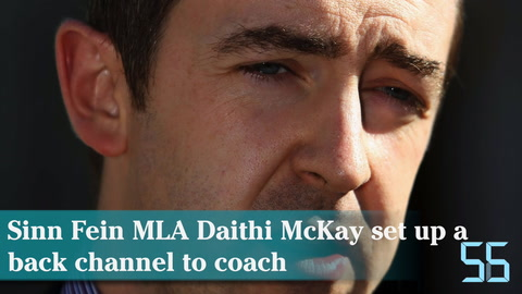 Video: the Nama coaching scandal explained