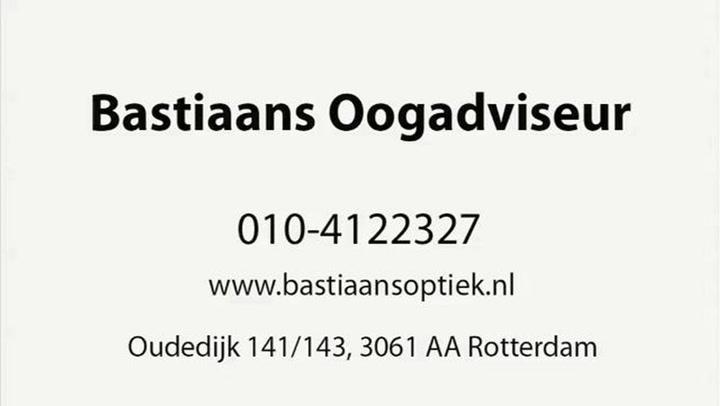 Bastiaans Oogadviseur - Bedrijfsvideo