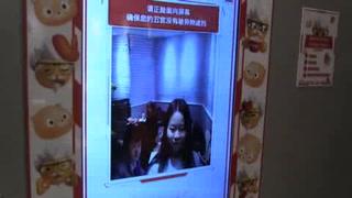 Restaurante en China escanea rostro a clientes y sugiere menú