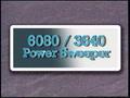 3640-6080 Operator Training