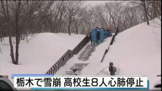 Avalancha deja ocho muertos en Japón