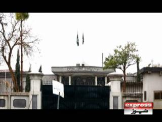 پارلیمنٹ عقیدہ ختمِ نبوت کے تحفظ کو یقینی بنائے، اسلام آباد ہائیکورٹ