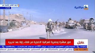 Irak reconquista Rawa, última ciudad del país en poder del EI