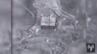 Israel admite por primera vez que atacó presunto reactor sirio