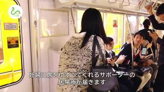 Aplicación para ceder asiento a embarazadas en el metro de Tokio