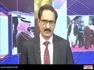 سعودی ولی عہد کا دورہ پاکستان اور سعودی توقعات