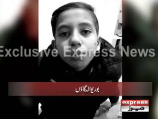 ساہیوال میں پولیس کی فائرنگ کا معاملہ، زخمی بچے کا بیان سامنے آگیا