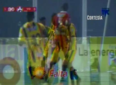 Gol del Real España al Vida (Liga Nacional 2017)