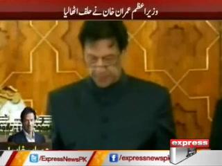 عمران خان کی حلف اٹھاتے ہوئے زبان لڑکھڑا گئی