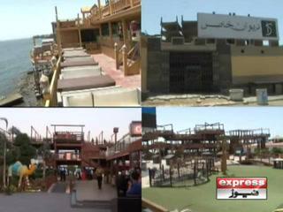 کراچی : ساحلی مقام دو دریا پر قائم ریسٹورینٹس بند کرنے کا سلسلہ شروع