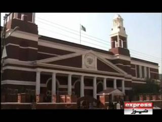 سرکاری اشتہارات کیس؛ وزیراعلیٰ پنجاب اشتہارکی لاگت ادا کریں، چیف جسٹس