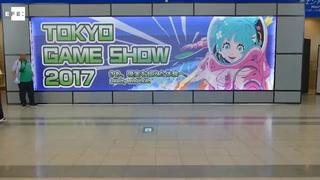 El Tokyo Game Show arranca con más de 1.000 nuevos videojuegos