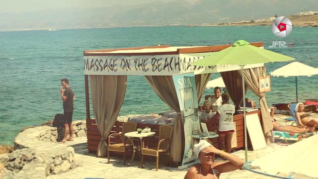 Star Beach Lovestar