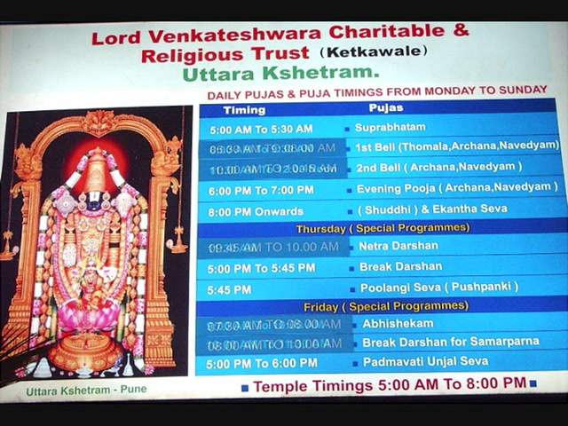 Pune Videos-Lord Venkteshwara temple, Pune