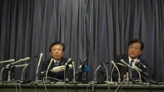 Renuncia presidente de Mitsubishi tras escándalo de manipulación