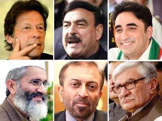 نواز شریف پر جوتا پھینکنے کا واقعہ، اپوزیشن رہنماؤں کی مذمت