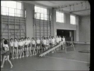 Haaren rond 1960 (9)