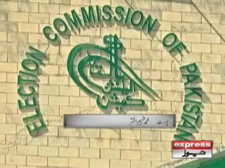 سینیٹ ہارس ٹریڈنگ؛ الیکشن کمیشن کا خفیہ اداروں کی مدد لینے کا فیصلہ