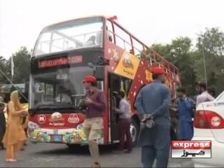 لاہور میں محکمہ سیاحت نے ڈبل ڈیکر بس کا نیا روٹ متعارف کرادیا