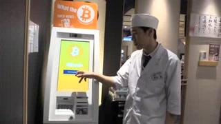 Aceptación de pagos con bitcoin dispara su valor