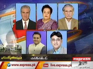 وزیراعظم عمران خان نے 20 رکنی کابینہ کی منظوری دے دی
